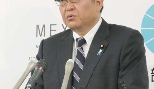 萩生田大臣の身の丈に合わせて発言!英語民間試験に受験生の感想は?