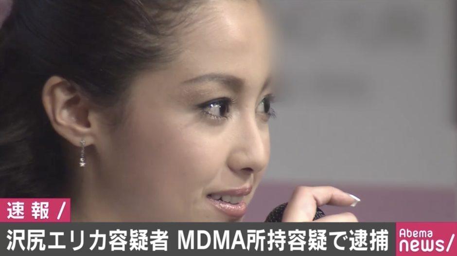合成 麻薬 mdma