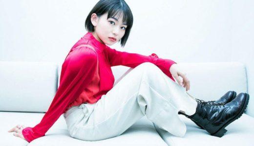 山田杏奈は童顔で可愛い!ドラマで14歳子役で出演も、実年齢は19歳?
