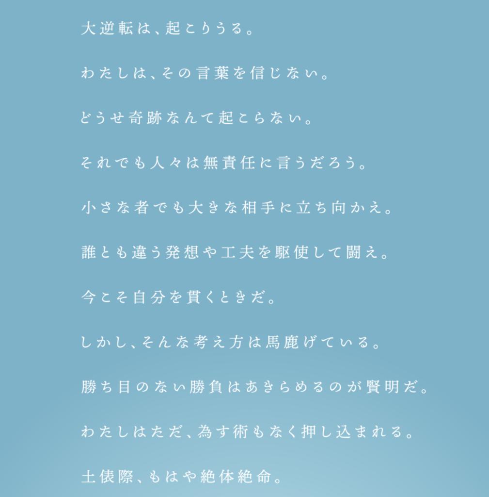 「そごう西武 cm」の画像検索結果