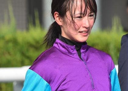 藤田菜七子はかわいいけど肌荒れ!騎手の体重制限のための減量が原因か?