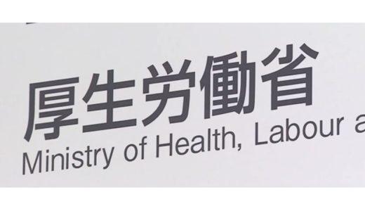 新型コロナウイルス日本で確認!感染の理由は中国での濃厚接触?