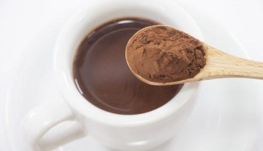 マツコの知らない世界|ココアとチョコレートの違いは?太りにくいのはどっち?