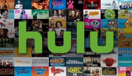 Hulu無料配信番組表一覧!期間3月31日まで!会員登録必要?コロナ休校対策に!
