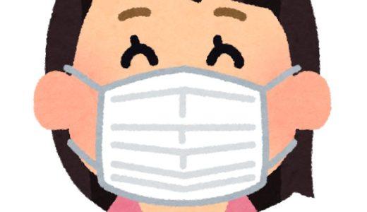 動画|マスクの再利用方法は?花粉には効果ありでもウイルスにはNG?