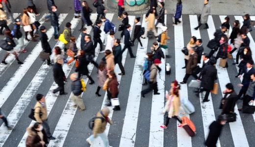 出勤者7割削減は補償なし?対象の7都道府県全事業者で在宅ワークできる?